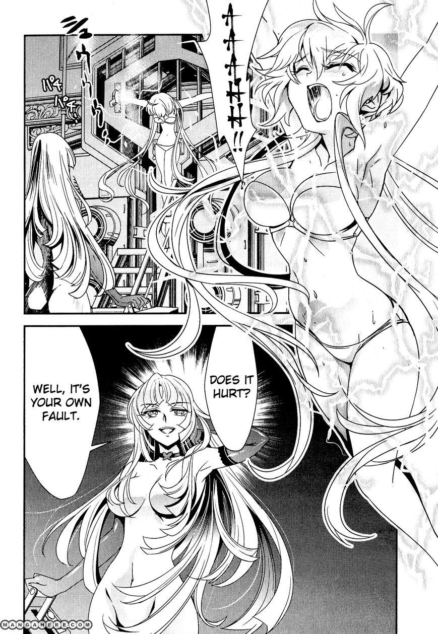 Senki Zesshou Symphogear 6 Page 2