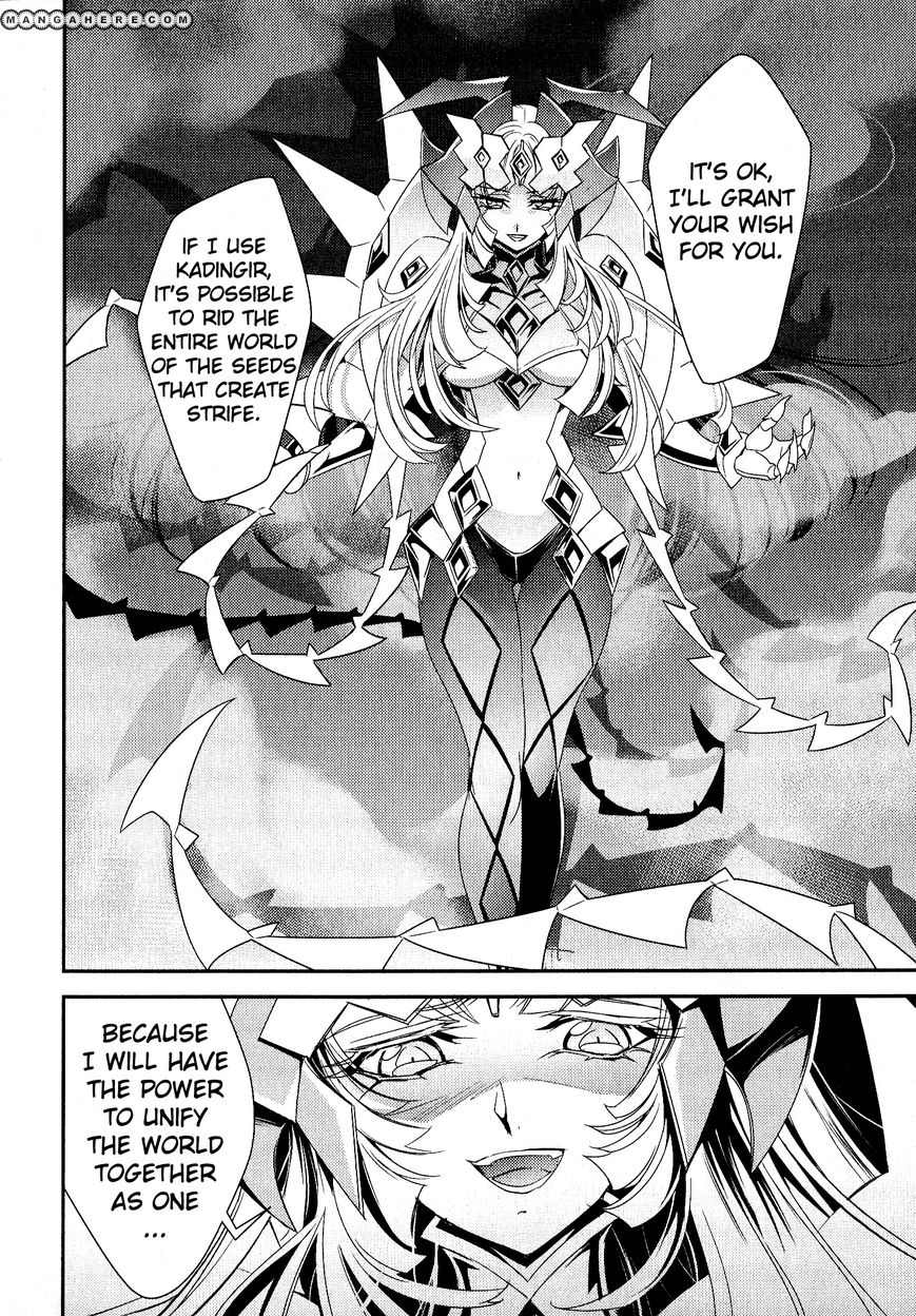 Senki Zesshou Symphogear 7 Page 2