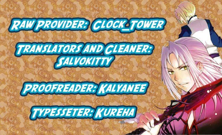 Shinden Yuuden Kakumeihen - Ochita Kuroi Yuusha no Densetsu 1 Page 1