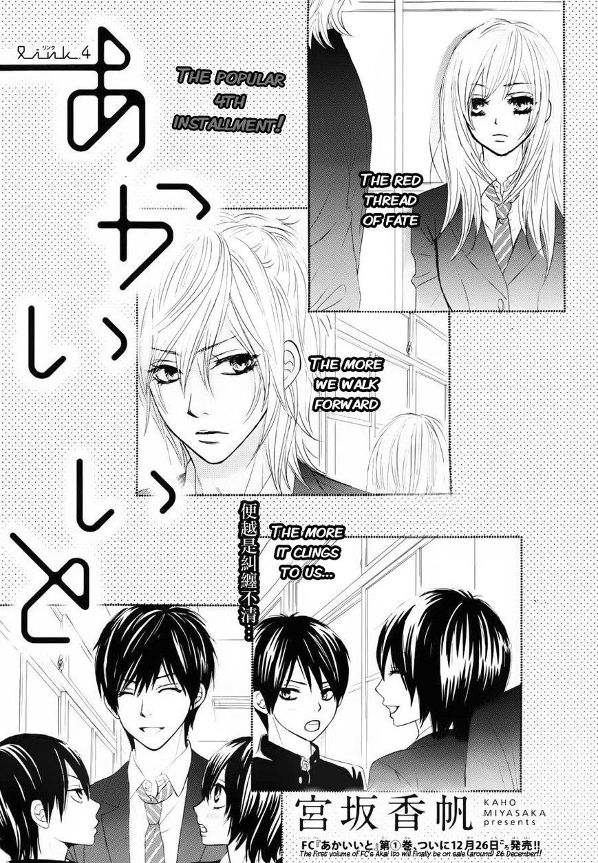 Akaiito (MIYASAKA Kaho) 4 Page 1