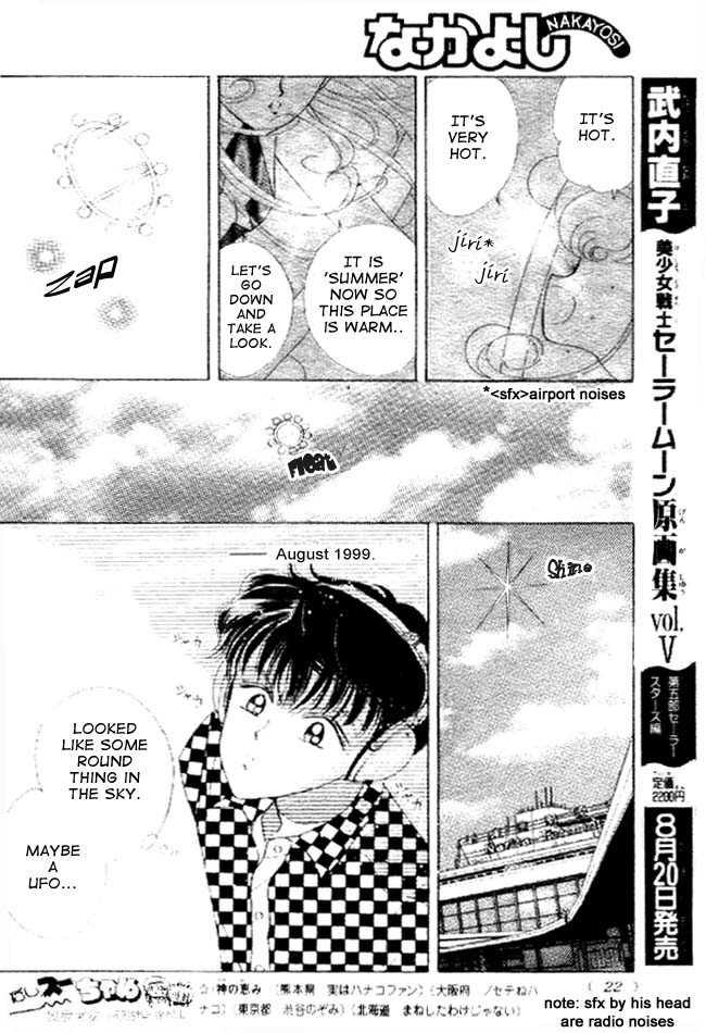 PQ Angels 1.1 Page 4