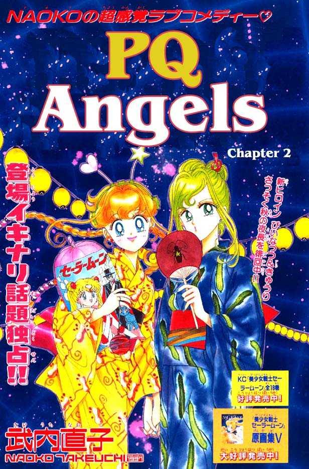 PQ Angels 2 Page 2