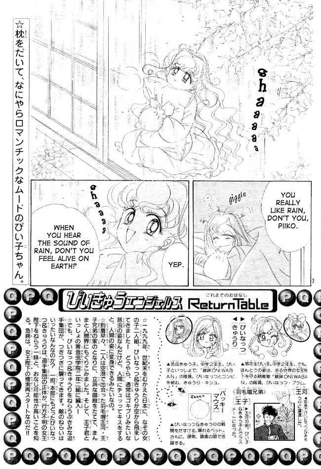 PQ Angels 4 Page 3