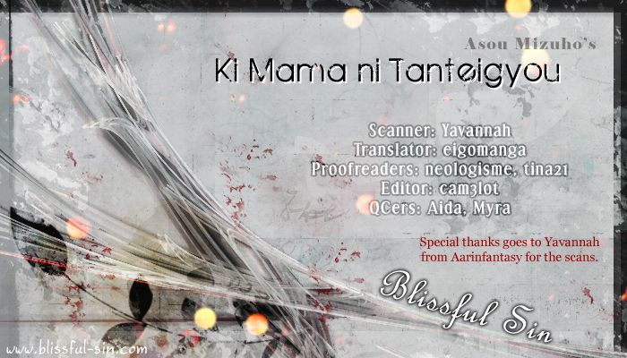 Kimama ni Tanteigyou 2 Page 2