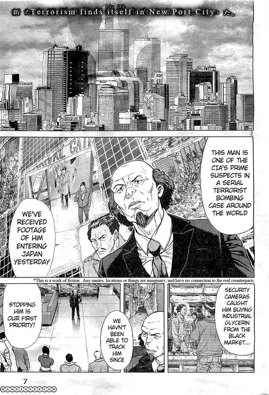 Koukaku Kidoutai Arise - Nemuranai Me no Otoko Sleepless Eye 1 Page 2