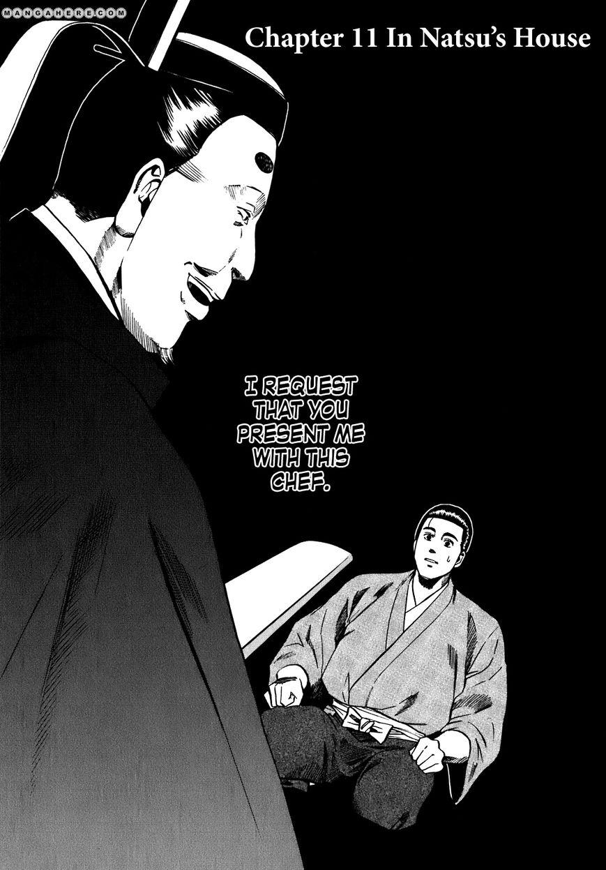 Nobunaga no Chef 11 Page 2