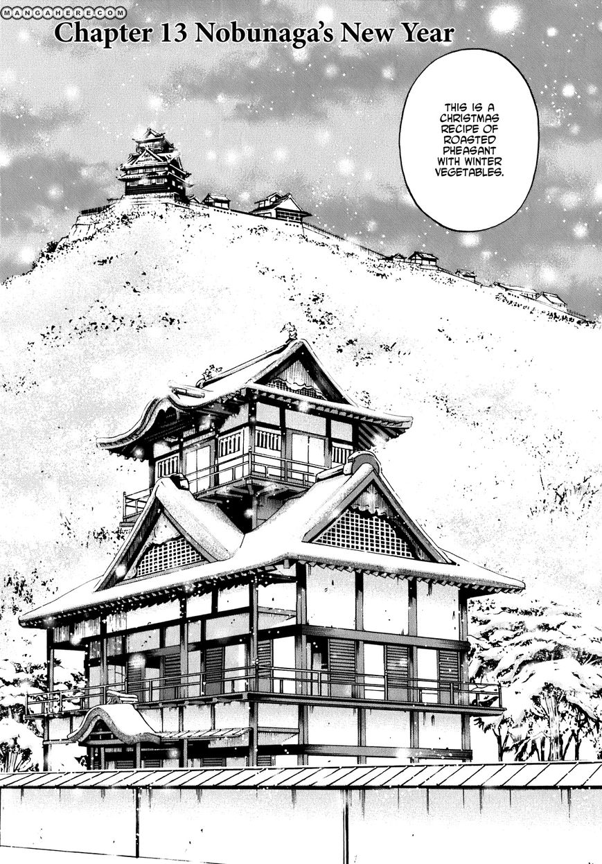 Nobunaga no Chef 13 Page 1