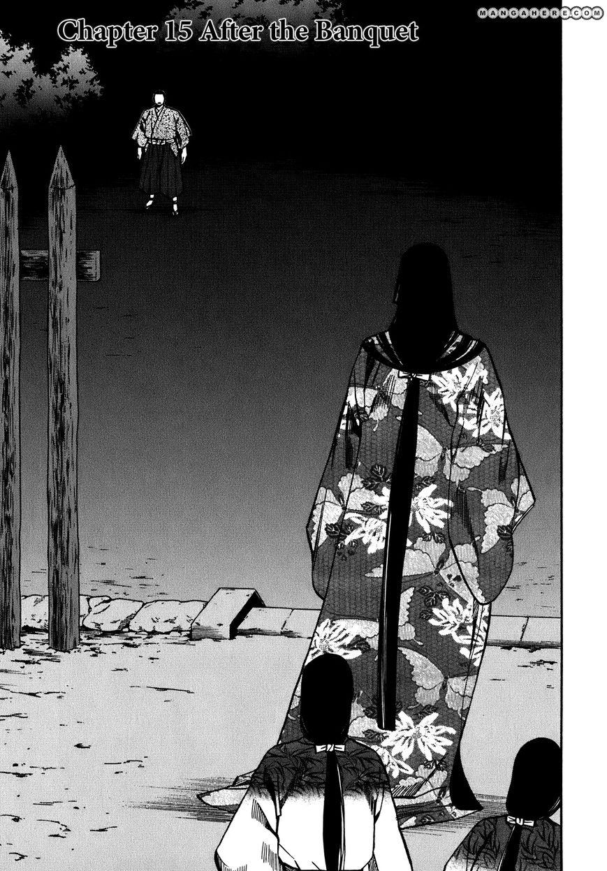 Nobunaga no Chef 15 Page 2