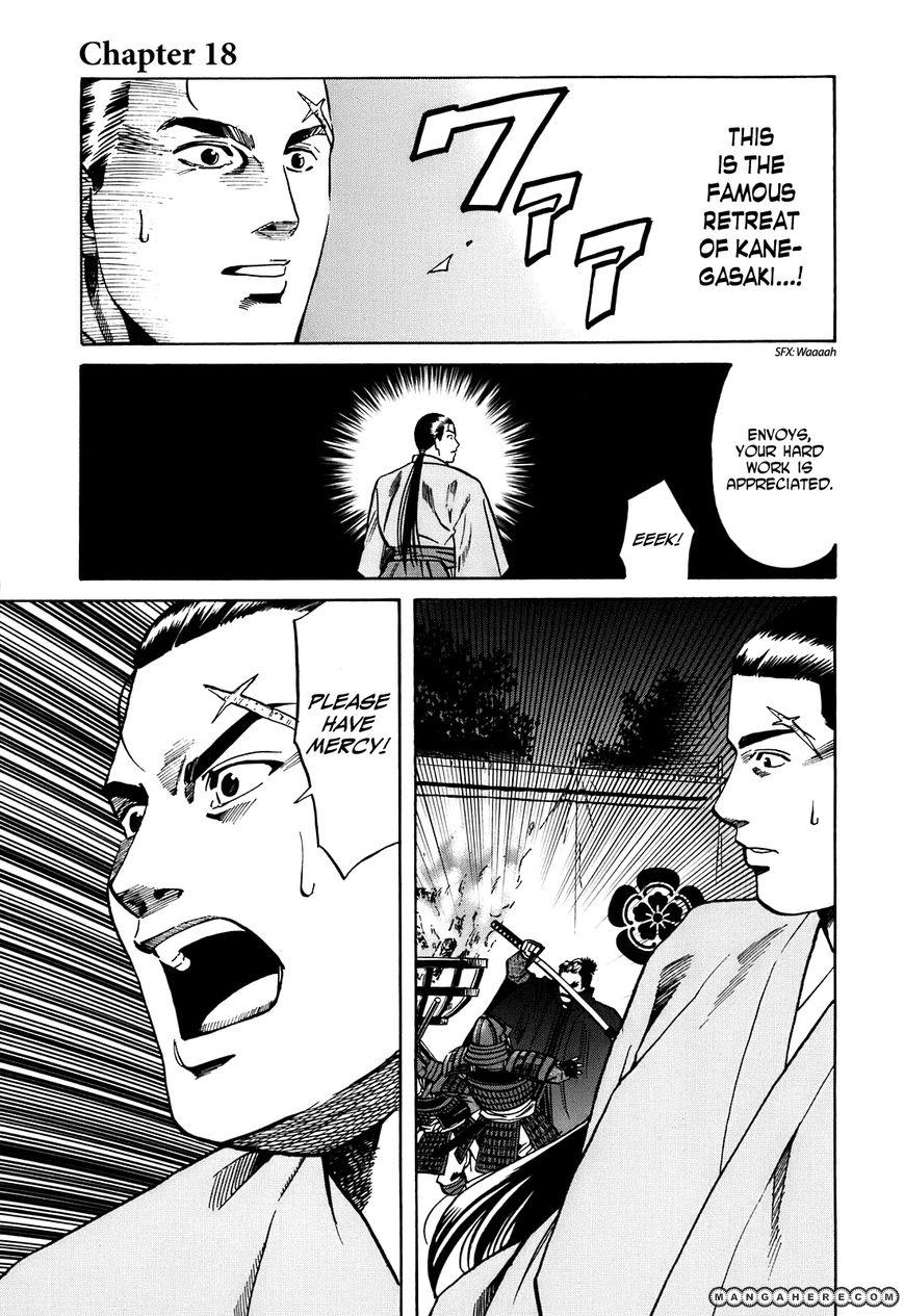 Nobunaga no Chef 18 Page 2