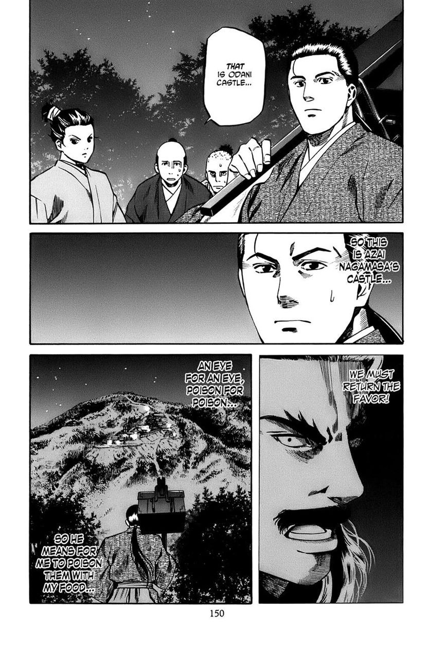 Nobunaga no Chef 24 Page 2