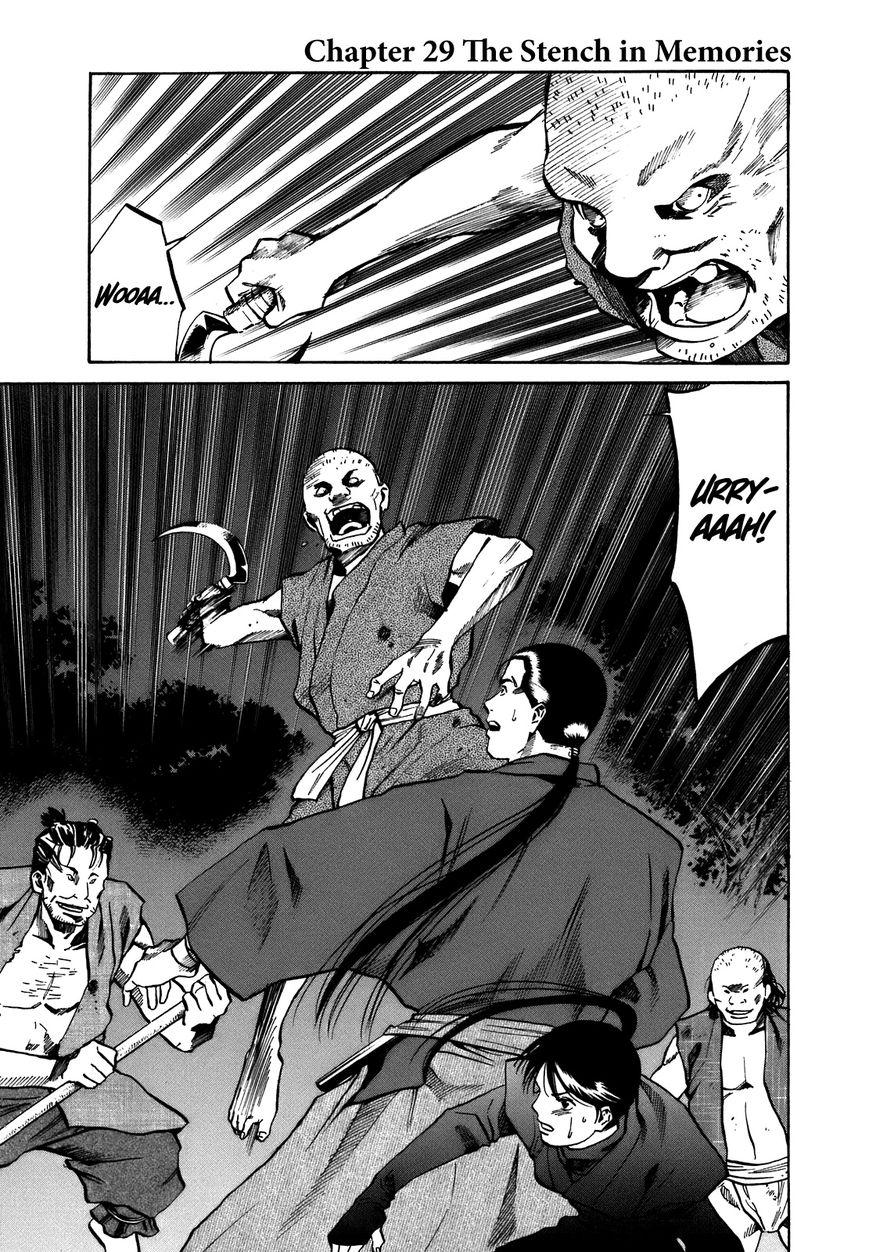 Nobunaga no Chef 29 Page 2