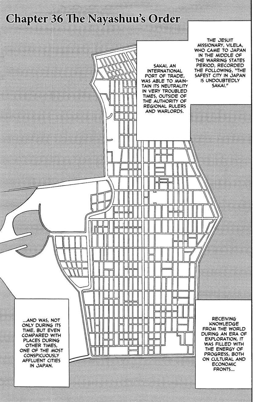 Nobunaga no Chef 36 Page 1
