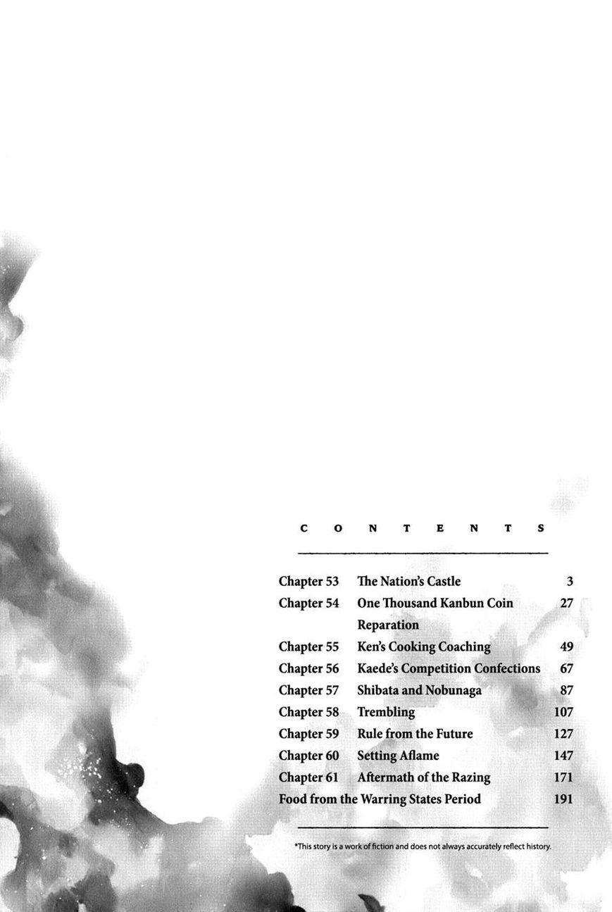 Nobunaga no Chef 53 Page 2