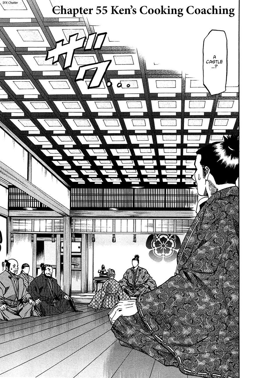 Nobunaga no Chef 55 Page 2