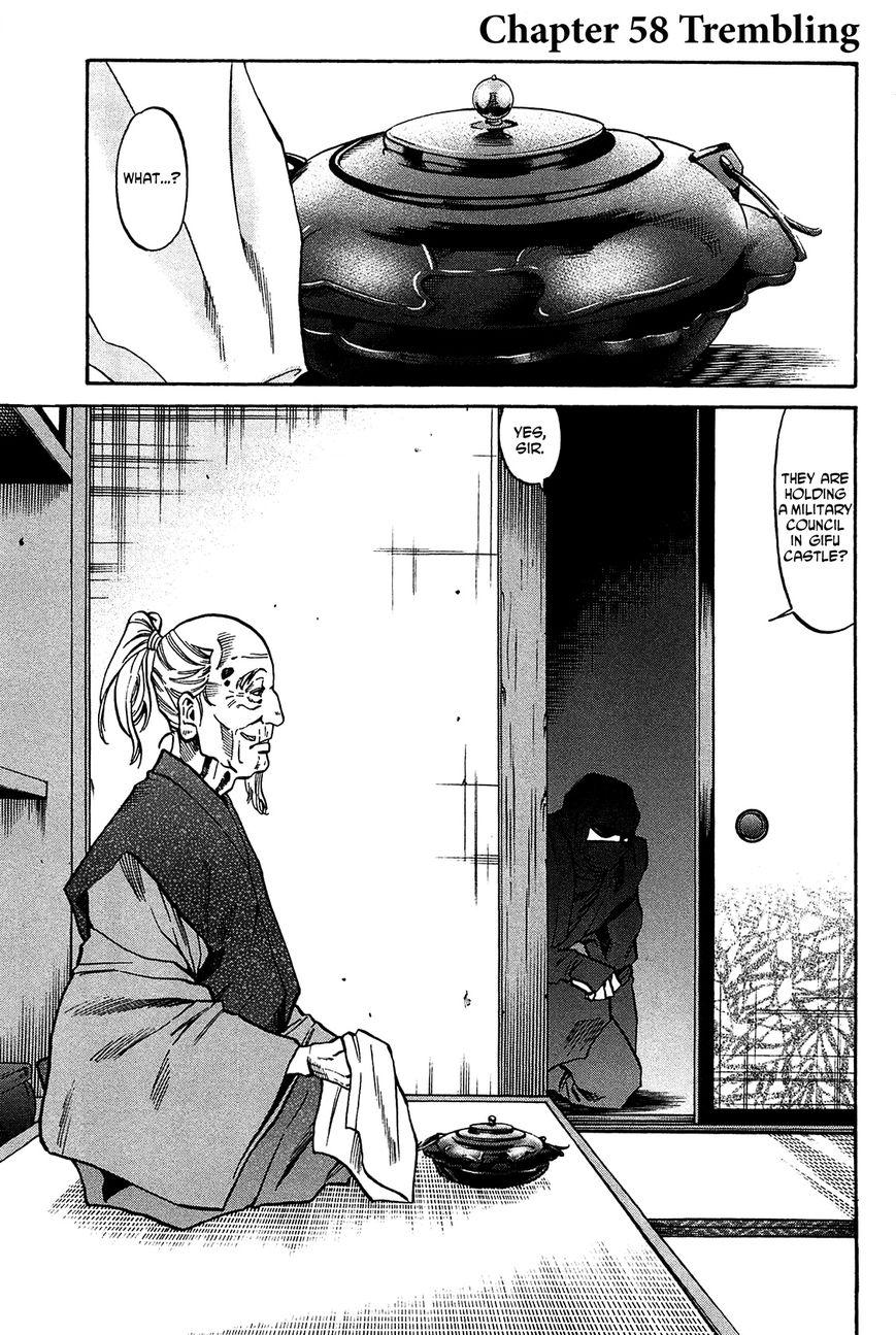 Nobunaga no Chef 58 Page 2