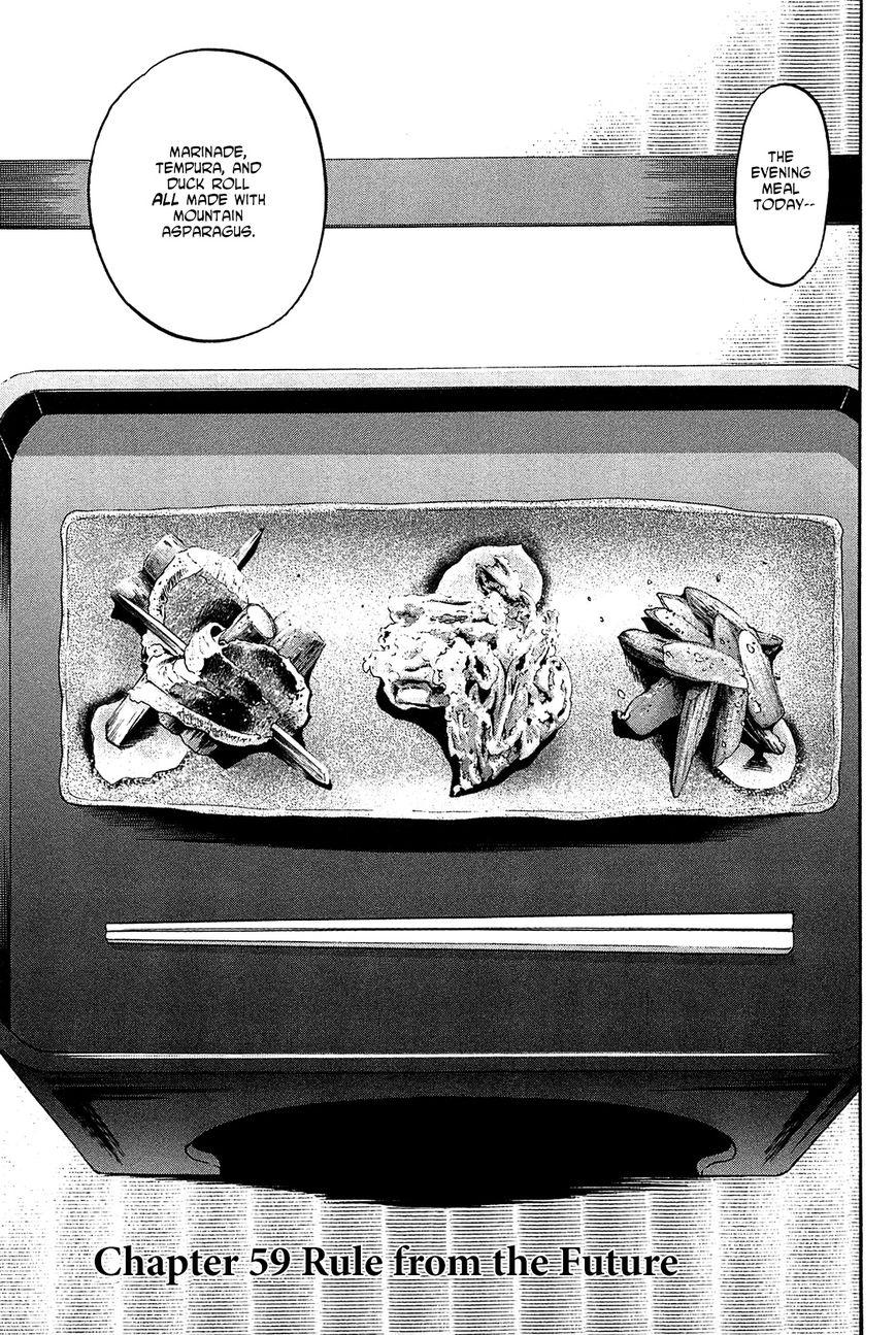 Nobunaga no Chef 59 Page 2