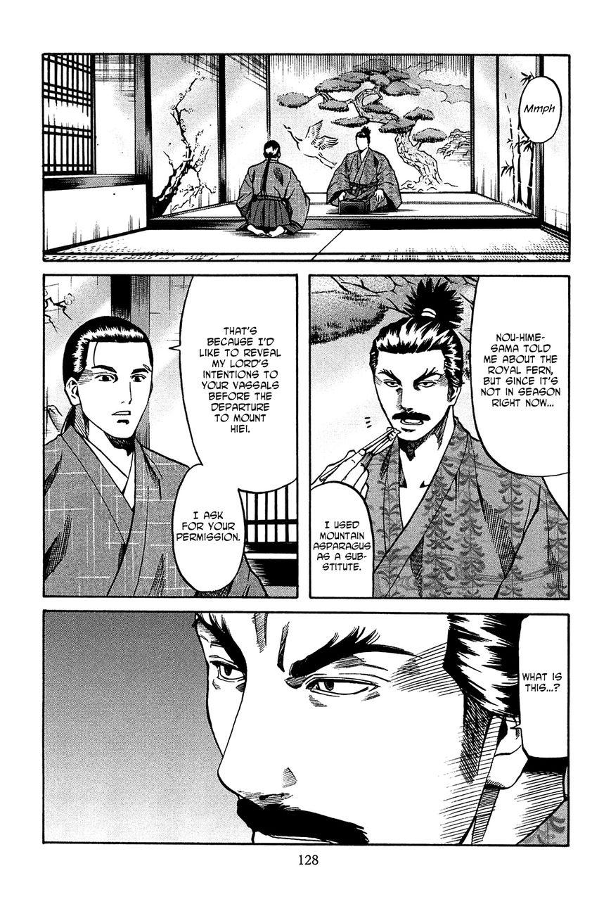 Nobunaga no Chef 59 Page 3