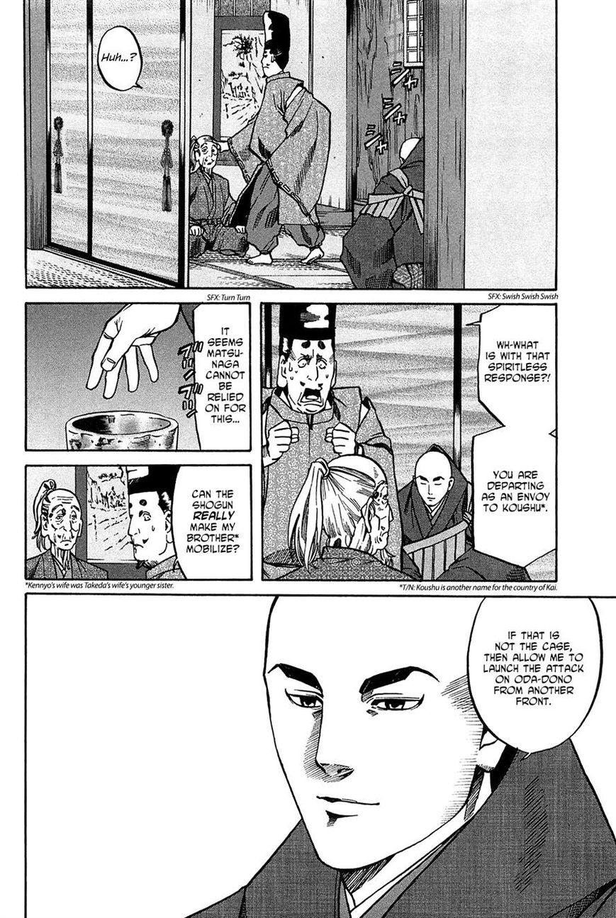 Nobunaga no Chef 61 Page 2
