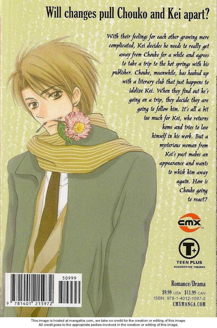 Hana no Namae 10 Page 1