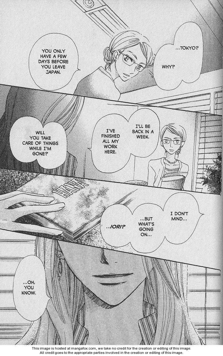 Hana no Namae 10 Page 2