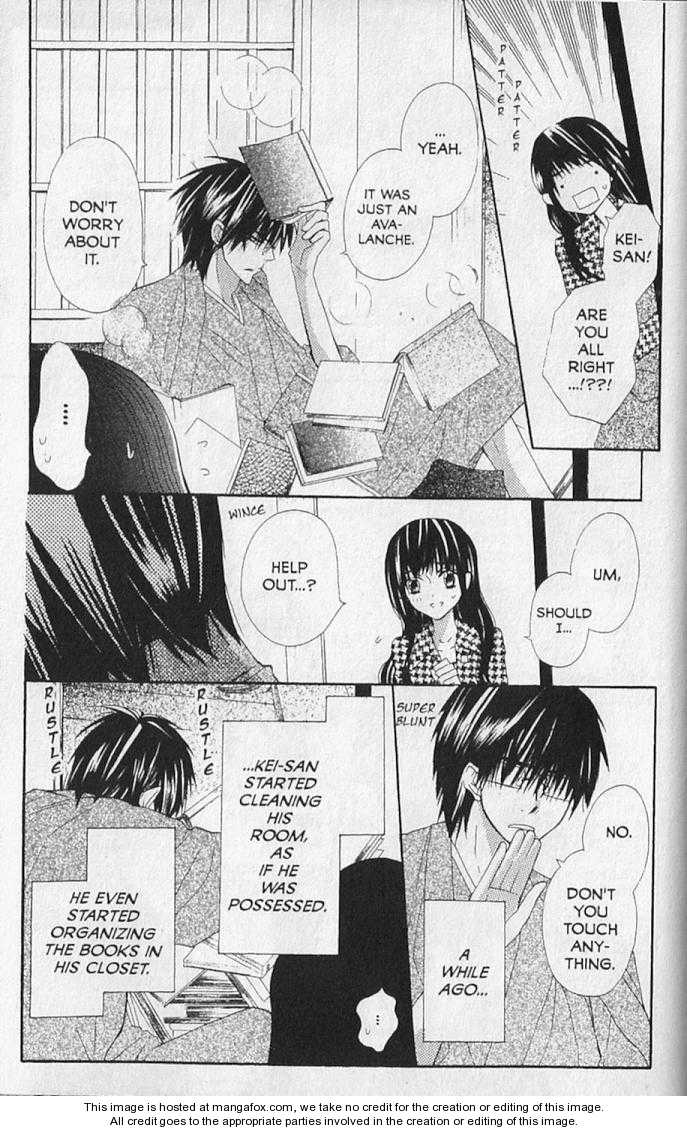 Hana no Namae 15 Page 3