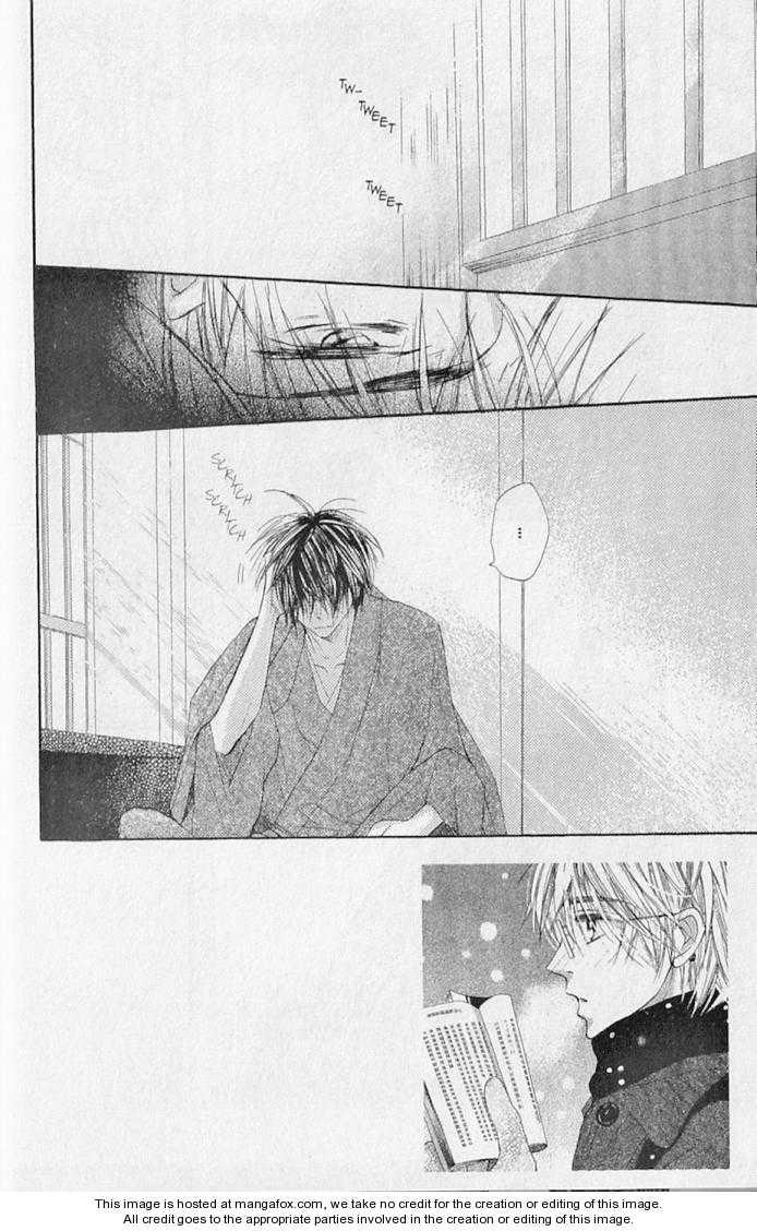 Hana no Namae 17 Page 2