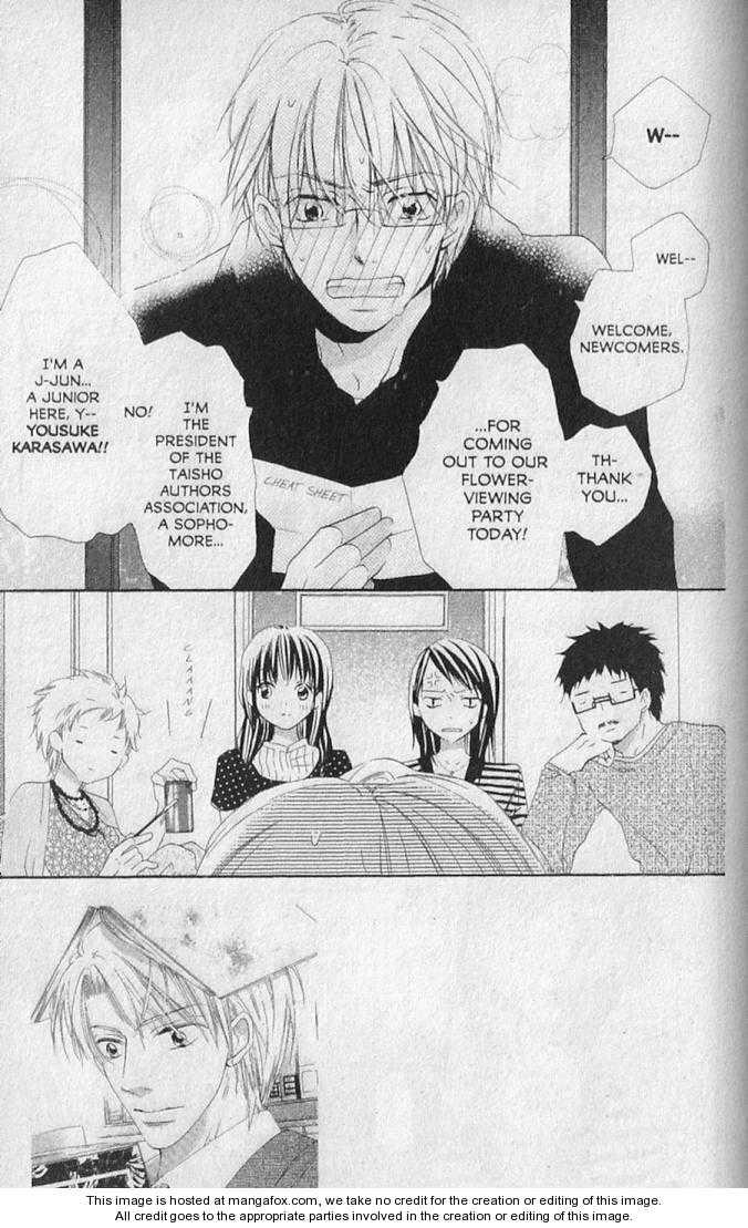 Hana no Namae 18 Page 2