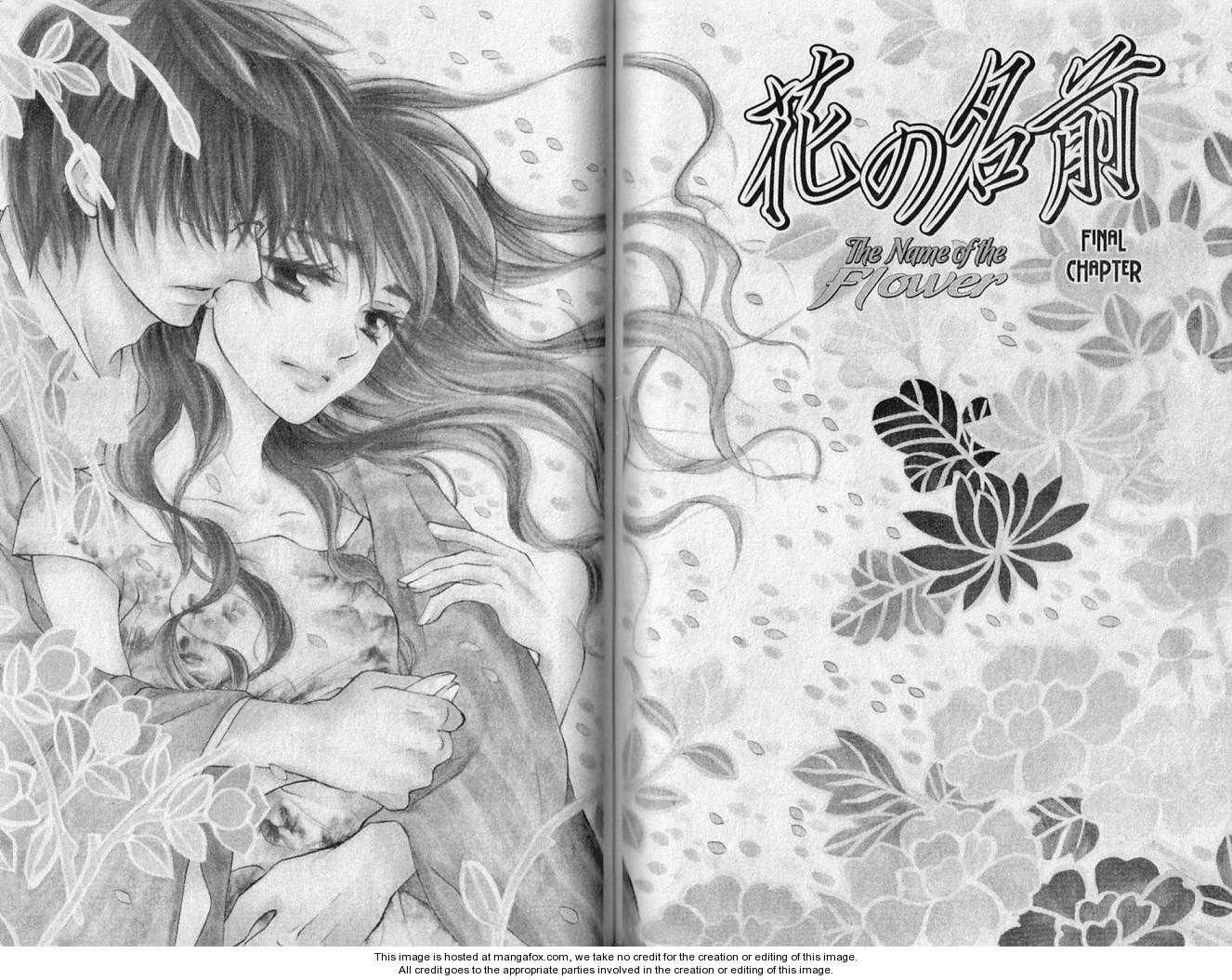 Hana no Namae 20 Page 2