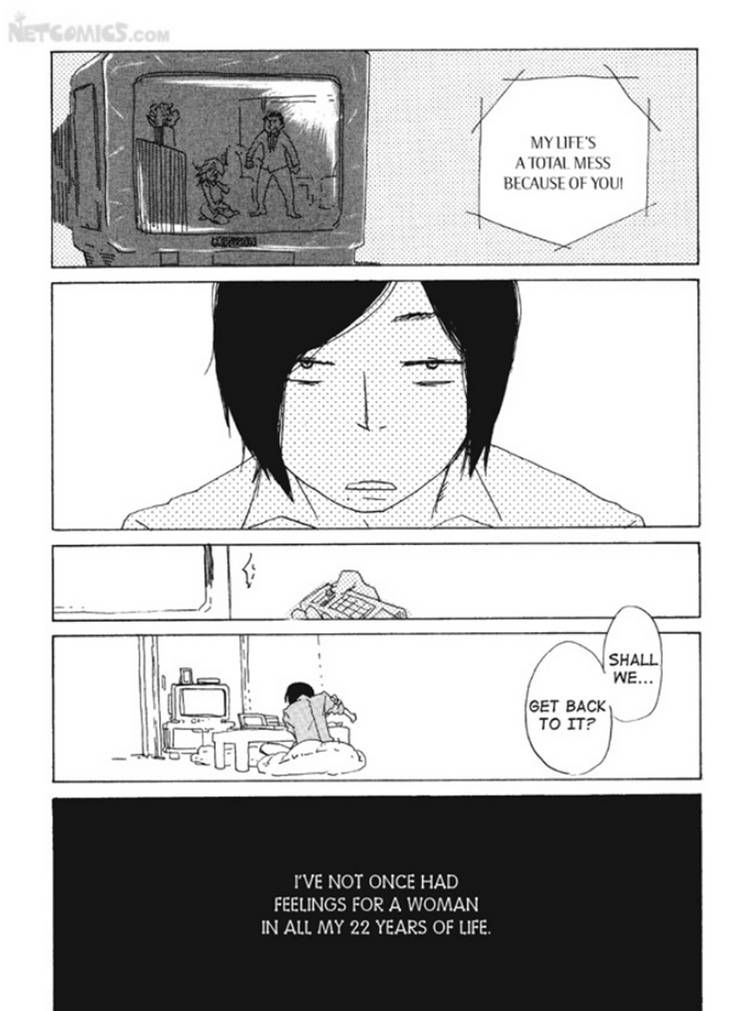 Akarui Kazoku Keikaku (MOROZUMI Sumitomo) 3 Page 2