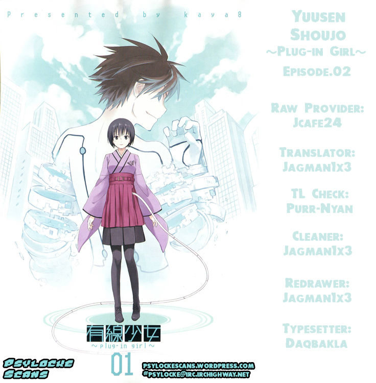 Yuusen Shoujo - Plug-in Girl 2 Page 1