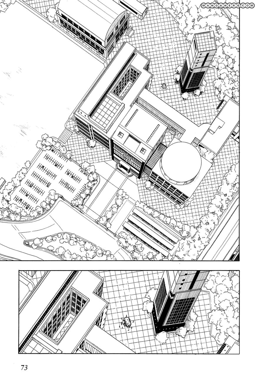 Yuusen Shoujo - Plug-in Girl 2 Page 2