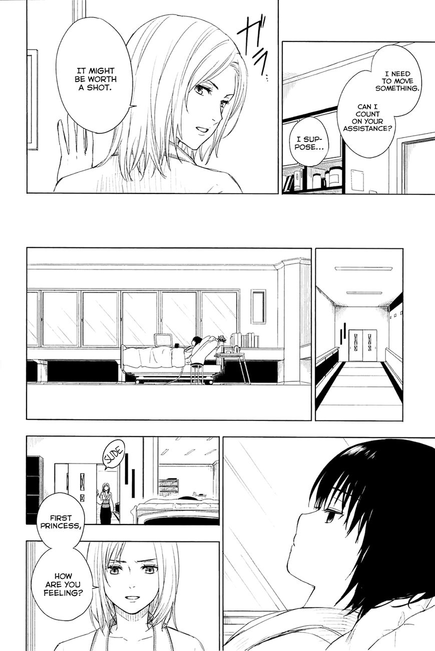 Yuusen Shoujo - Plug-in Girl 3.1 Page 3