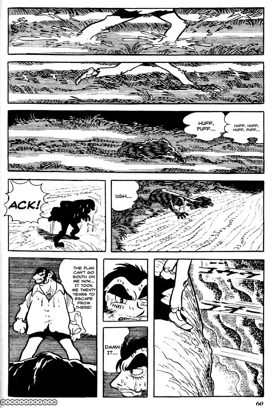 Kuuki no Soko 4 Page 4