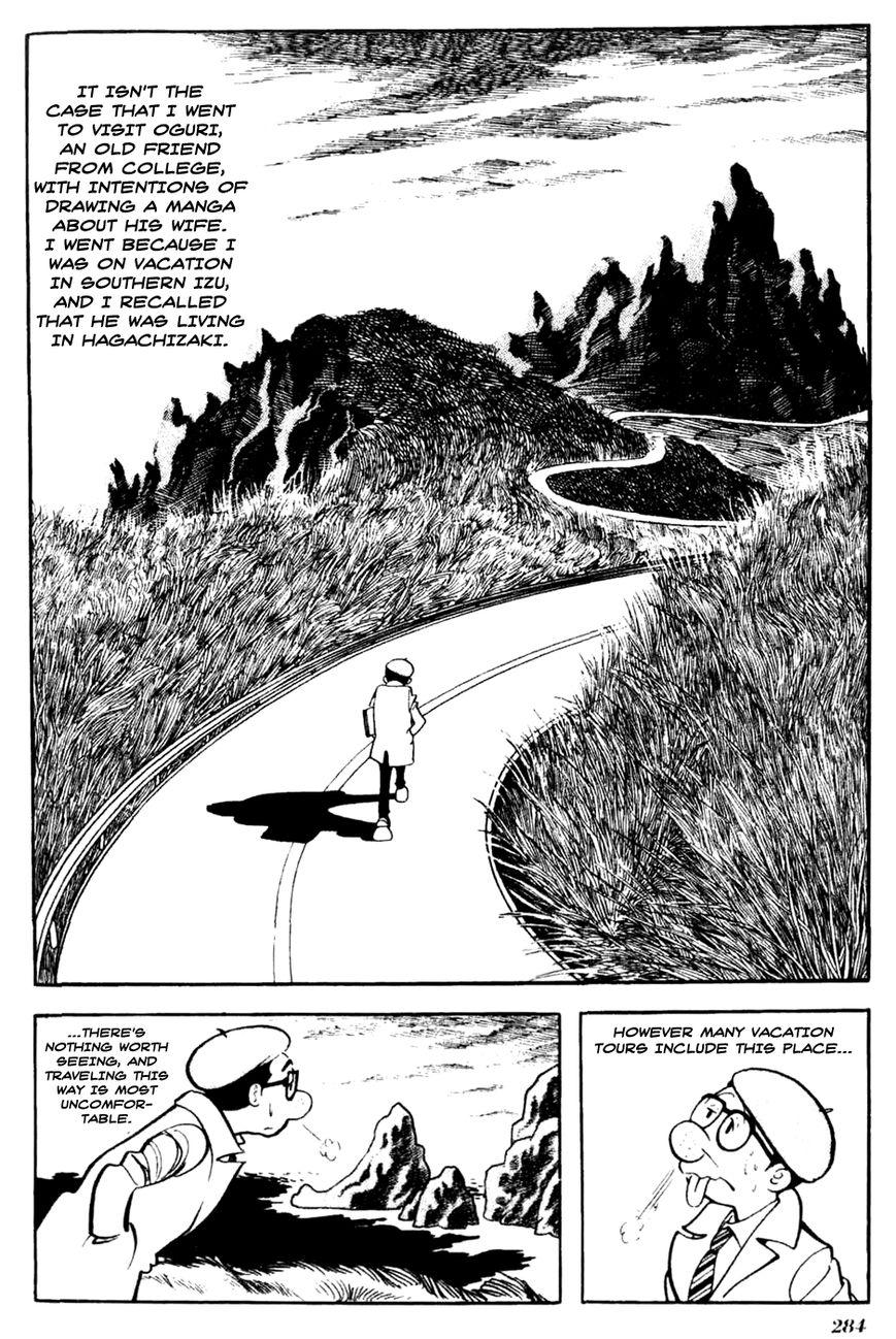 Kuuki no Soko 15 Page 2
