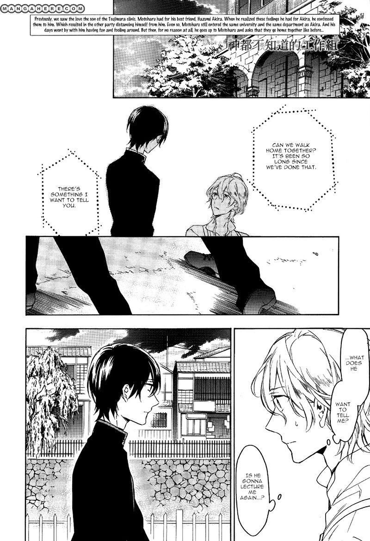 Hana no Miyako de 2 Page 2