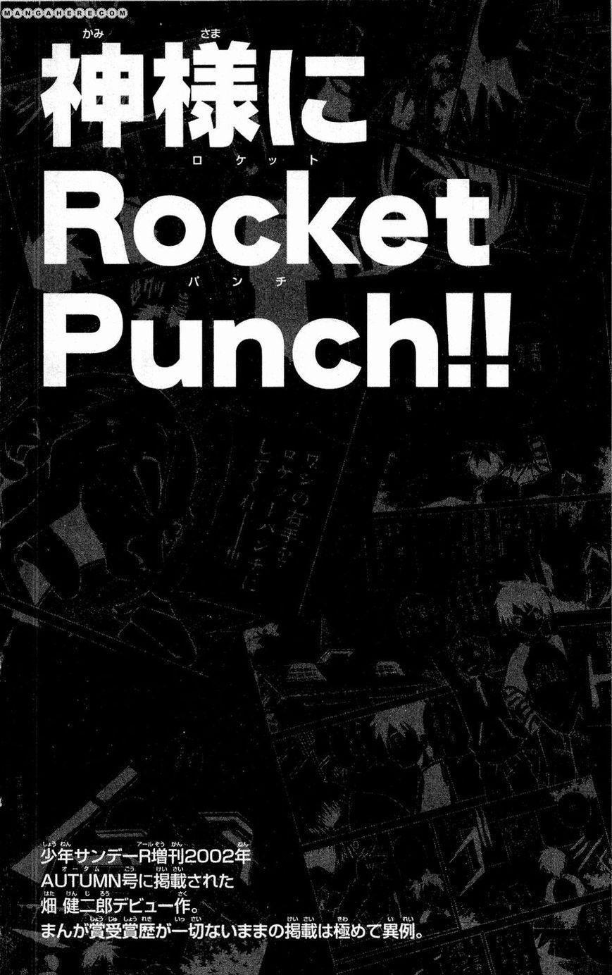 Kami-sama ni Rocket Punch!! 1 Page 1