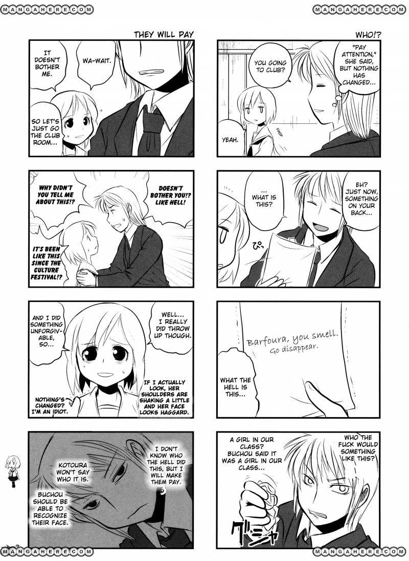 Kotoura-san 3 Page 2