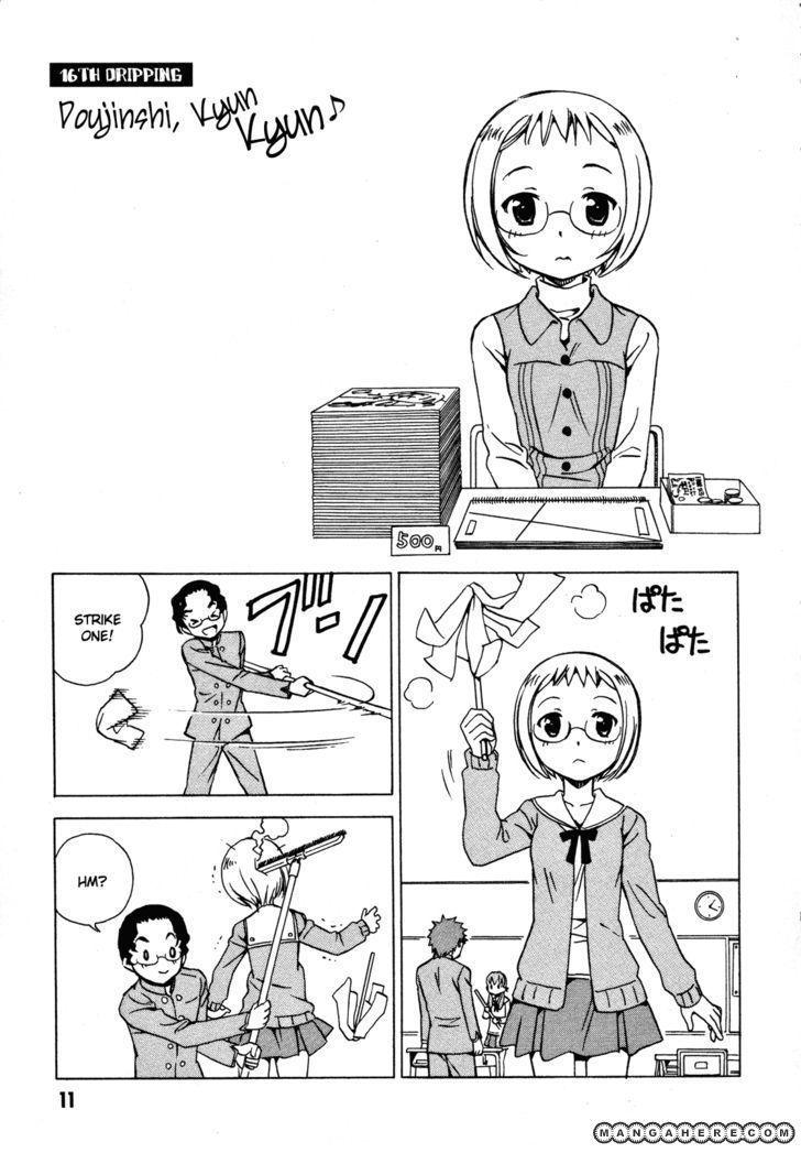 Iinari! Aibration 16 Page 1