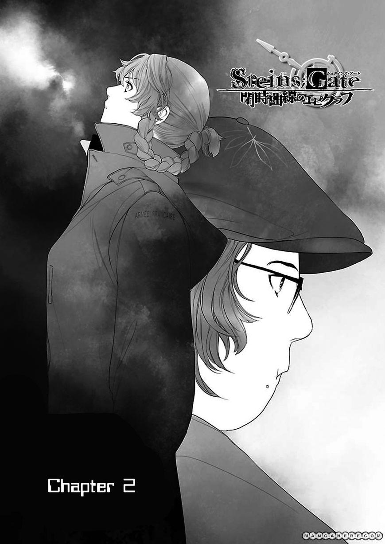 Steins;Gate - Heiji Kyokusen no Epigraph 2 Page 1