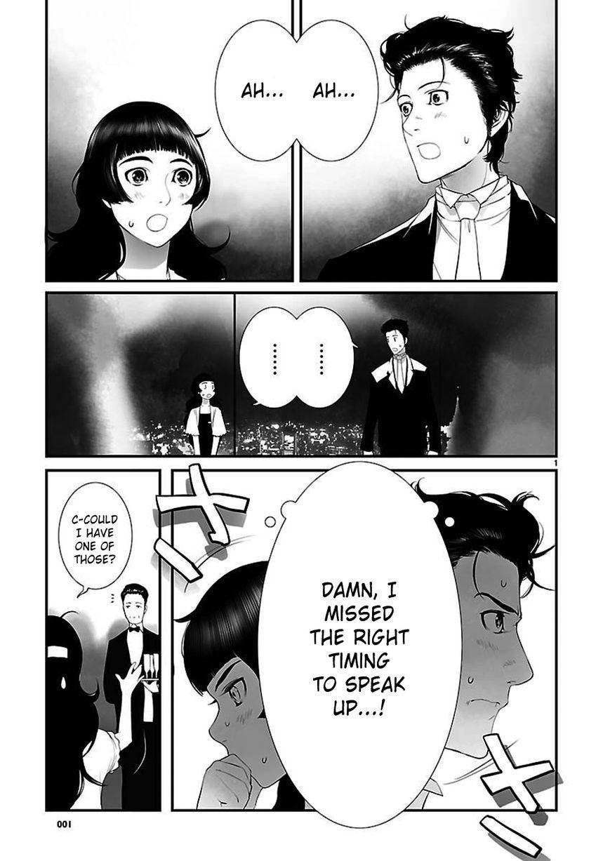 Steins;Gate - Heiji Kyokusen no Epigraph 5 Page 1