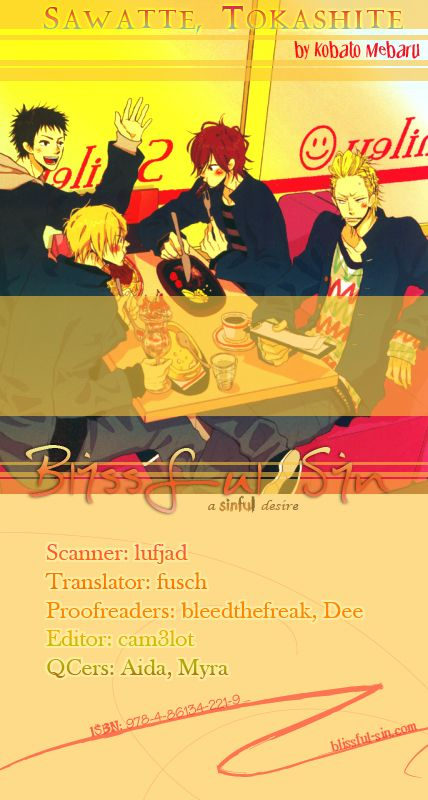 Sawatte, Tokashite 9 Page 2
