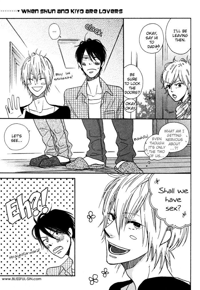 Sawatte, Tokashite 10 Page 1