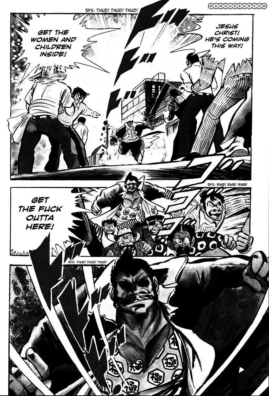 Shiritsu Kiwamemichi Koukou 1 Page 3