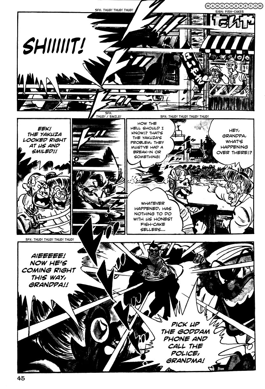 Shiritsu Kiwamemichi Koukou 1 Page 4