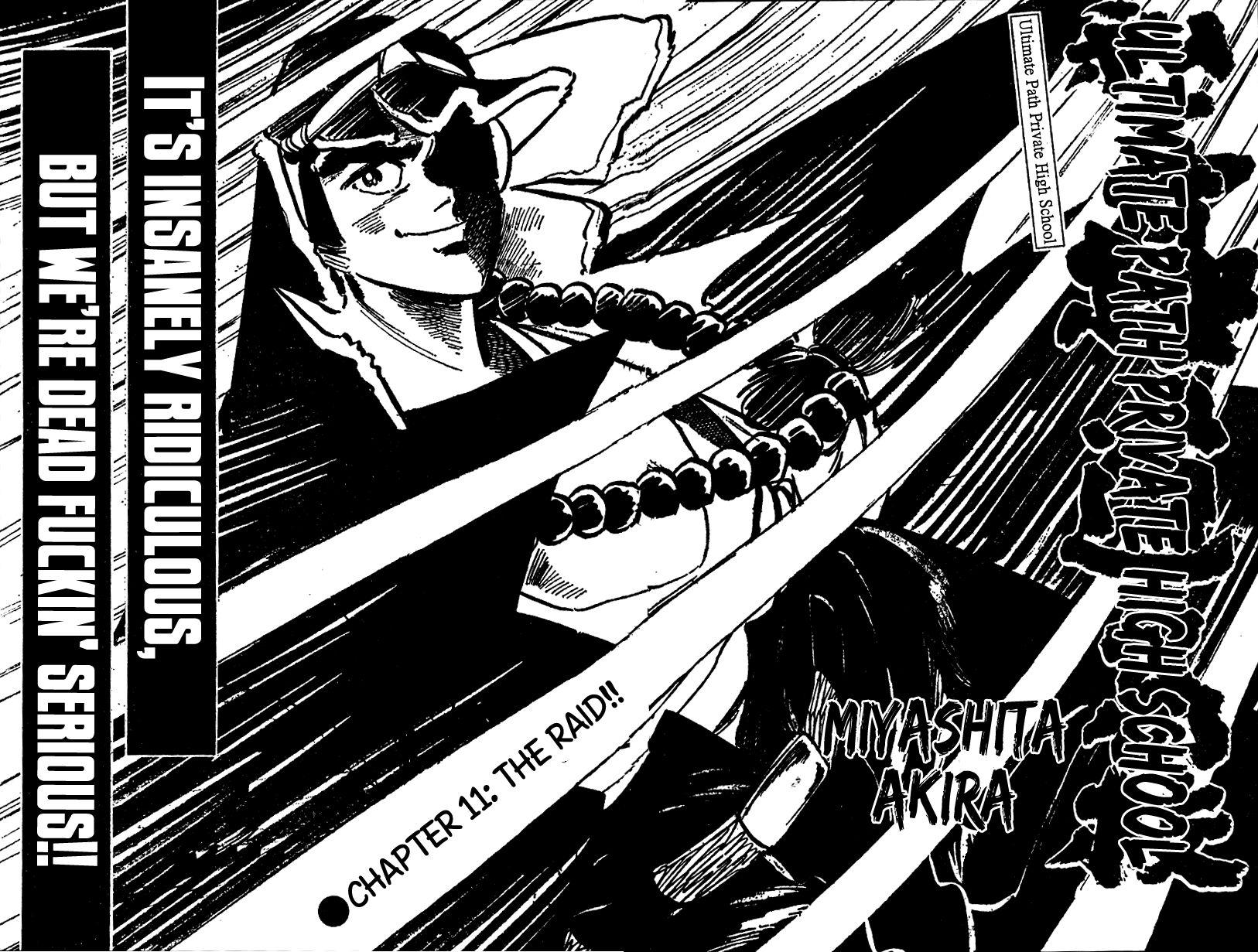 Shiritsu Kiwamemichi Koukou 11 Page 1