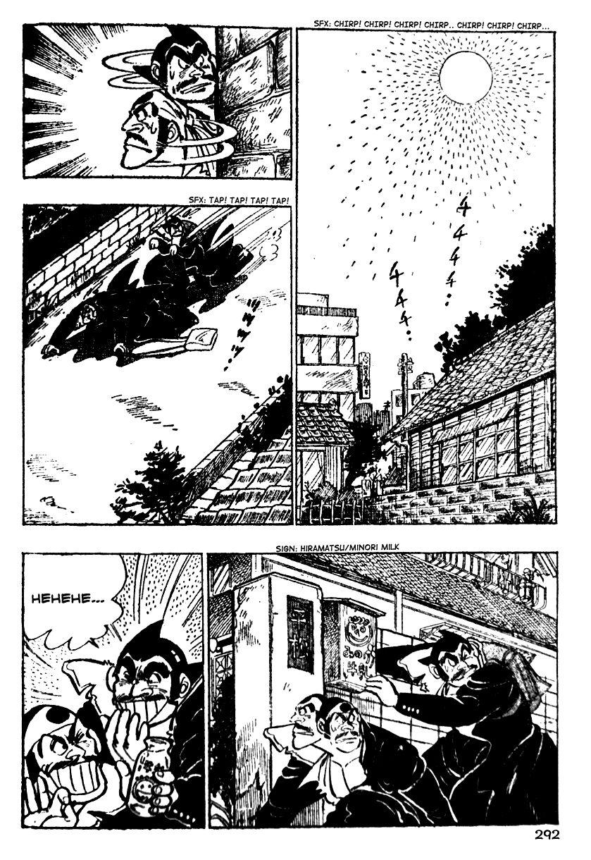 Shiritsu Kiwamemichi Koukou 11 Page 2
