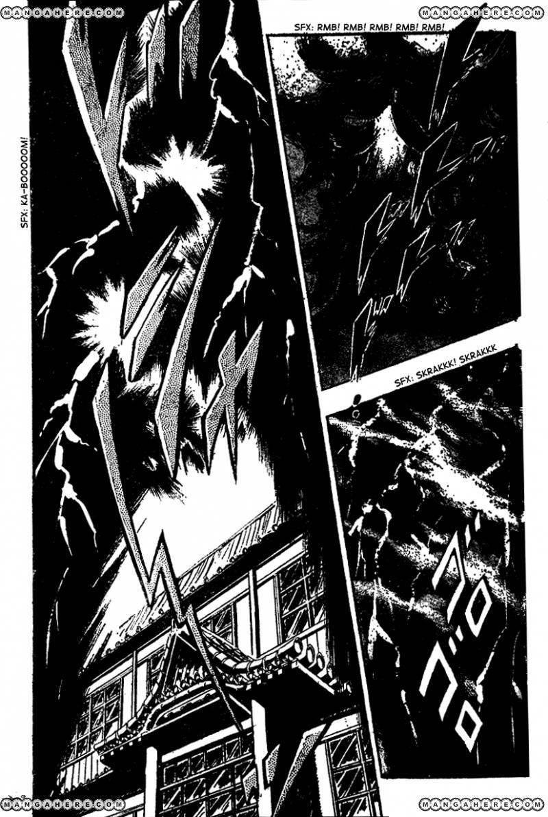 Shiritsu Kiwamemichi Koukou 19 Page 1