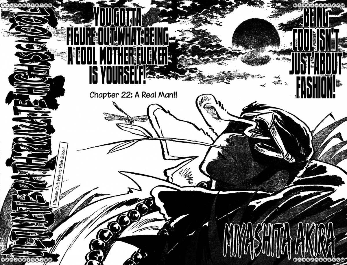 Shiritsu Kiwamemichi Koukou 22 Page 1