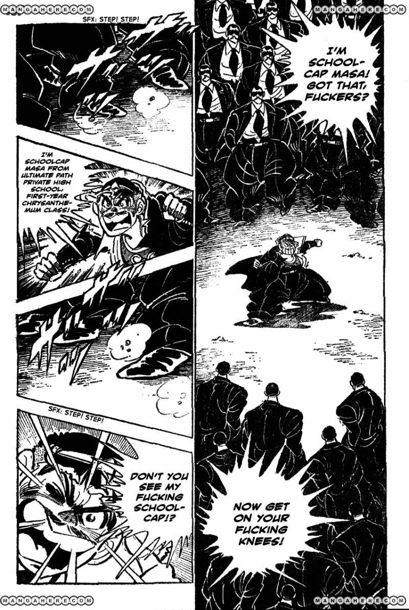 Shiritsu Kiwamemichi Koukou 22 Page 2