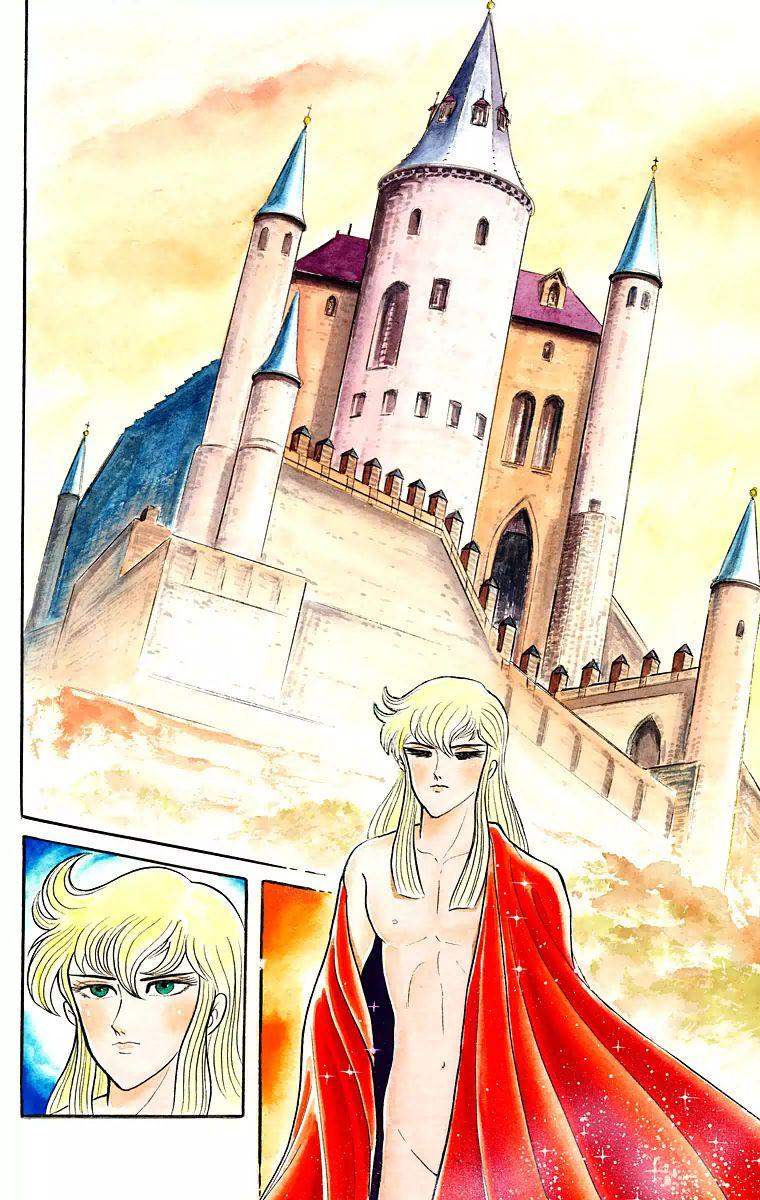 Cinderella Kishi 1 Page 2